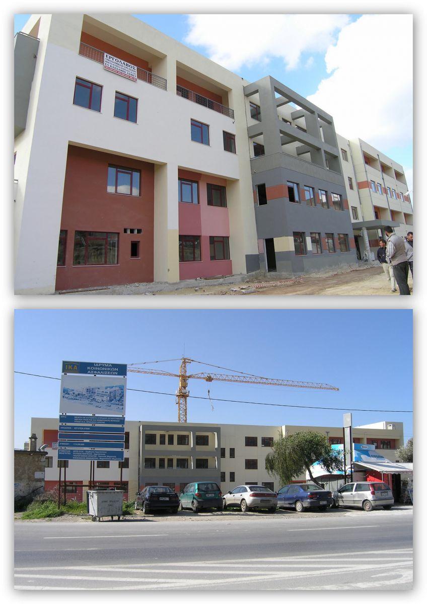 3ce28f3baa Υποκατάστημα ΙΚΑ Ηρακλείου. Γενικές όψεις κτιρίου. Γενικές όψεις κτιρίου